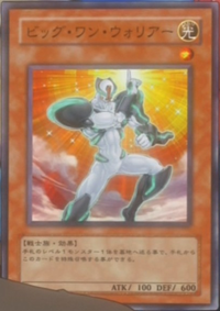 BigOneWarrior-JP-Anime-5D.png