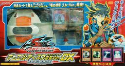 Duel Disk - Yusei Version DX