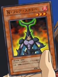 NeoSpacianFlareScarab-JP-Anime-GX-AA.png