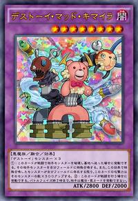 FrightfurChimera-JP-Anime-AV.png