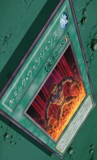 GimmickVengeance-JP-Anime-ZX.png