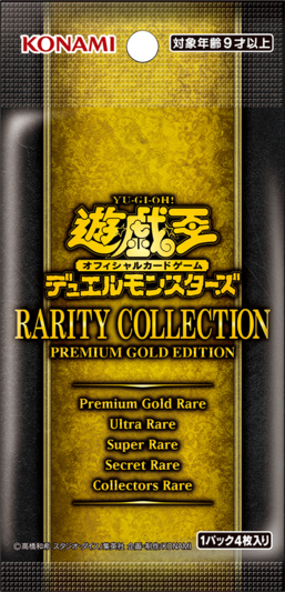 Rarity Collection Premium Gold Edition