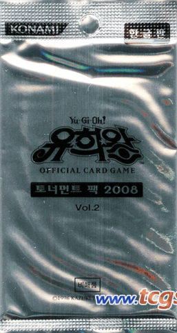 Tournament Pack 2008 Vol.2