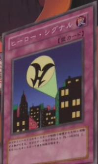 HeroSignal-JP-Anime-GX-AA.png