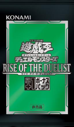 Rise of the Duelist +1 Bonus Pack