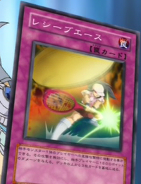 ReceiveAce-JP-Anime-GX.png
