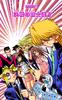 Yu-Gi-Oh! Duel 201 - bunkoban - JP - color.png