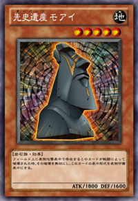 ChronomalyMoai-JP-Anime-ZX.png