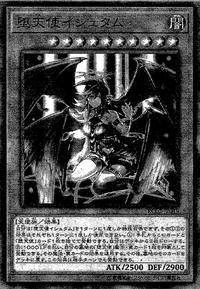 DarklordIxchel-JP-Manga-OS.png