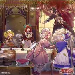 """""""Parlor"""", """"Kitchen"""", """"Nurse"""", """"Laundry"""", and """"House"""" in the artwork of """"Dragonmaid Hospitality""""."""