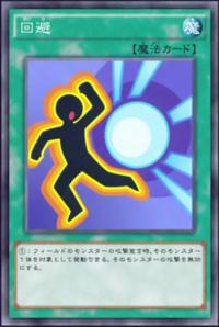 Evasion-JP-Anime-AV-2.png