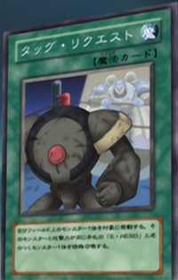 TagRequest-JP-Anime-GX.png