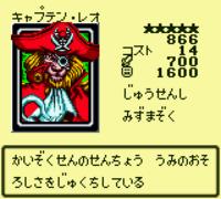 CaptainLeo-DM4-JP-VG.png