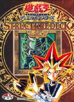 Structure Deck: Yugi Volume 2