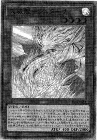 TenyiSpiritShthana-JP-Manga-OS.png