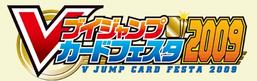 V Jump Card Festa 2009