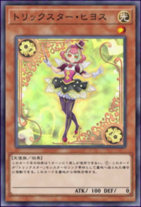 TrickstarNightshade-JP-Anime-VR.png