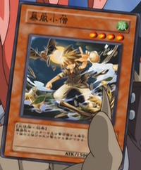 WhirlwindProdigy-JP-Anime-GX.png