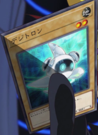 Digitron-JP-Anime-VR.png