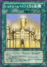 GoldenCastleofStromberg-JP-Anime-DM.png