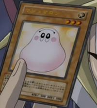 Marshmallon-JP-Anime-DM.png