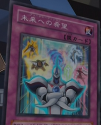 FutureVision(Trap)-JP-Anime-GX.png