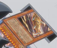 GranelGuard-JP-Anime-5D.jpg