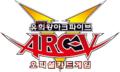 Kr-arc-v-logo.png