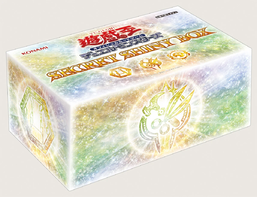 Secret Shiny Box