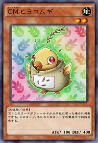 CookpalCluckwheat-JP-Anime-AV.png
