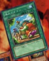 GoblinThief-JP-Anime-5D.png
