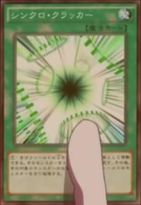 SynchroCracker-JP-Anime-AV.png