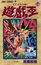 YugiohOriginalManga-VOL24-JP.jpg
