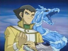 """Bastion with """"Water Dragon""""."""