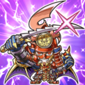 LegendarySixSamuraiShiEn-DAR.png