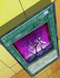 OverlayReborn-JP-Anime-ZX.png