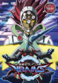 VRAINS DVD 10.png