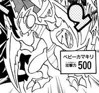 BabyMantisToken-JP-Manga-R-NC.jpg