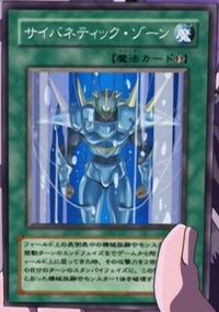 CyberneticZone-JP-Anime-GX.png