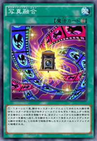 MontageFusion-JP-Anime-AV.png