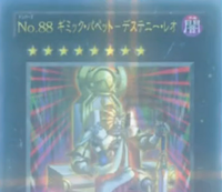 Number88GimmickPuppetofLeo-JP-Anime-ZX.png