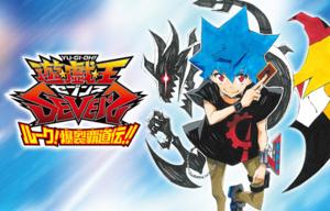 Yu-Gi-Oh! SEVENS - Luke! Explosive Supremacy Legend!!