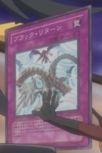 BlackReturn-JP-Anime-5D.png