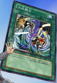 DimensionFusion-JP-Anime-DM.png