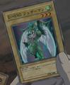 ElementalHEROAvian-JP-Anime-GX.png