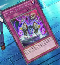 GhostSalvage-JP-Anime-ZX.png