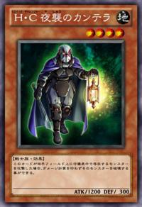 HeroicChallengerNightWatchman-JP-Anime-ZX.png