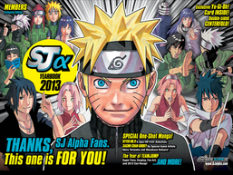 Weekly Shonen Jump Alpha December 2012 membership