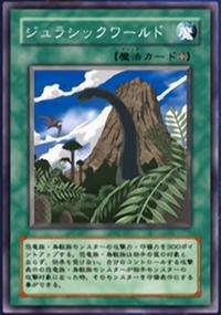 JurassicWorld-JP-Anime-GX-AA.png