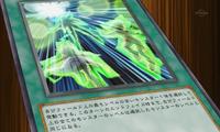Upshift-JP-Anime-ZX.png